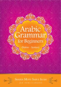 Arabic Grammar for Beginners