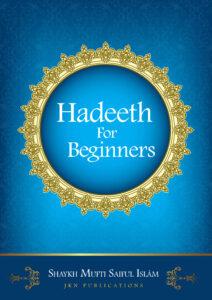 Hadeeth For Begineers